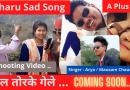 तेश्रो दिन सिंगोलको झरनामा Dil Torke Gele Tharu Sad Song – [ Singer : Arya / Mausam] – APlus HD