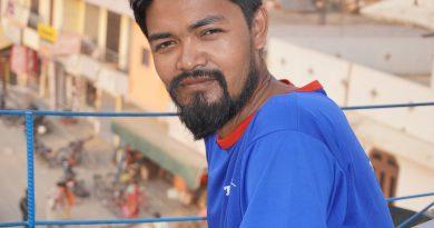 Anil Prit Chaudhary